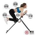 【輝葉】第三代塑腹健身器 健腹機 另售健康有氧電動 跑步機 健腹器 塑身 按摩棒 按摩棒 按摩器 揉捏