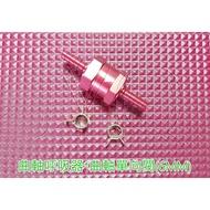 6065 機車工具 特工 6MM 紅色國際版 曲軸呼吸器 曲軸單向閥 FZR 汽油回油管 NSR曲軸箱 速克達 檔車