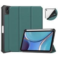2021款iPad Mini6保護殼 全包帶筆槽 矽膠軟底防摔 智能休眠保護皮套