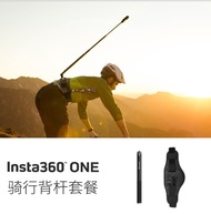 Insta360 one Insta360 one X waist Accessories package Sports Record Camera Accessories battery