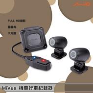 駕駛助手~Mio MiVUE M760D 機車行車紀錄器 分離式 雙鏡組 行車錄像 開車 行車安全 行車錄影器 錄影機