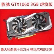 大橘貓外設  影馳 NVIDIA GeForce GTX 1060 3GB 虎將 暢玩吃雞逆水寒 保一年