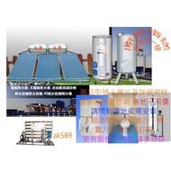 """FS50 全省""""永康系列日立電 超級電熱水器FS-50A5 不銹鋼50加侖電熱水器""""原廠保固"""