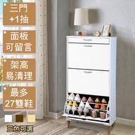 【C&B】第二代日式大容量薄型三層鞋櫃-3色可選(掀門收納)