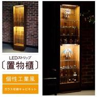 【Akira】工業風LED燈條180公分直立式十層玻璃展示櫃/模型櫃/公仔櫃/收納櫃