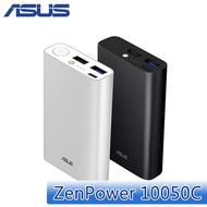 【原廠】ASUS 華碩 ZenPower 10050C (QC3.0) 三輸出行動電源銀色