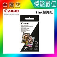CANON Zink相片紙ZP-2030【一盒20張】相紙 底片 適用 PV-123 ZV-123 CZ-123A