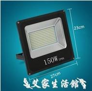 LED投光燈戶外防水燈150w廣告投射燈室外工地照明燈廠房車間路燈【限時特惠】