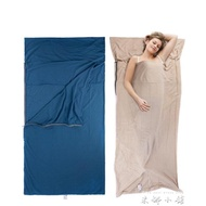 旅行衛生睡袋成人 薄款室內賓館睡袋隔臟 超輕便攜純棉【 】YTL