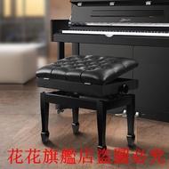 花花高級加寬全實木兒童鋼琴凳可升降調節帶書箱單人雙人鋼琴椅子琴凳