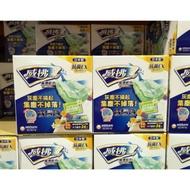 24H出貨•costco 好市多代購 威拂魔撢組合 1握把+24片補充紙  日本製抗菌EX除塵紙棒 吸附力加強
