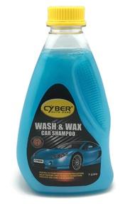 【BUNDLE OF 2 】 Cyber Wash & Wax Car Shampoo
