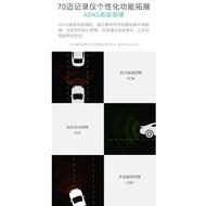 70邁智能行車記錄儀Pro GPS定制模塊/電子狗 【需搭配70邁pro記錄器】