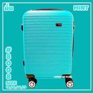 [ขยายได้+ซิปกันกรีด] กระเป๋าเดินทาง กระเป๋าเดินทางล้อลาก ขนาด 18, 20, 24, 29 นิ้ว ขยายได้ แข็งแรง น้ำหนักเบา ตัวกระเป๋ากันน้ำ luggage bag [8008]