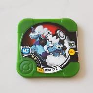 Pokemon Tretta Z1 Thundurus 2 Star