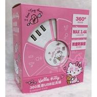 ♥小玫瑰日本精品♥Hello Kitty風車造型 USB延長線 多孔插座 ~7