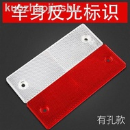 Reflective Strips Car Stickers Reflective Stickers Plate Anti-Collision Strip