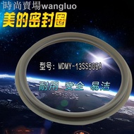 Electric Pressure Cooker 13ss505a Seal Ring Power High Pressure Cooker 5l Washer