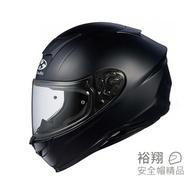 OGK KABUTO AEROBLADE 5 素色 消光黑 空氣刀5 全罩安全帽 (日本)《裕翔》