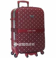 《葳爾登精品》法國傑尼羅特25吋【八輪可爬樓梯】旅行箱硬面板登機箱360度行李箱9001紅色25吋