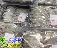 [需低溫宅配 無法超取] COSCO C116284 冷凍白蝦 FROZEN WHITE SHRIMP 1KG