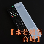 Sony Tv Voice Kd - 55/65/75/85 X 9500 G Tv Remote Control Cover