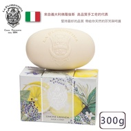 【LA FLORENTINA】義大利LF手工香氛皂300g-檸檬薰衣草