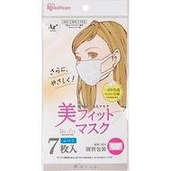 IRIS OHYAMA - 日本 IRIS Healthcare Be-Fit Ag+ V Shape 美顏 99% 高效防病毒口罩 (7個獨立包裝)