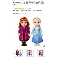 好市多線上Frozen 2 冰雪奇緣公主玩偶2入