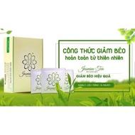 越南 減肥茶 JasmineTea 試吃體驗版