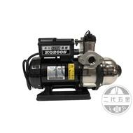 『木川東元泵浦』✨優惠價✨KQ200S 1/4HP 白鐵(不生鏽)電子式加壓機
