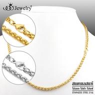 555jewelry สร้อยคอสแตนเลสสตีลแท้ แฟชั่นสำหรับชายและหญิง Unisex สร้อยเปล่าลาย Wheat Braided Chain สวยเนียบ รุ่น MNC-C090 สีทอง (CH24)