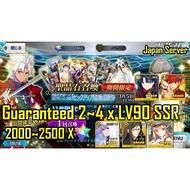 FGO Fate Grand Order Account 1900+ quartz Level 90x4 SSR Japan Server
