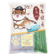熊本課長豆腐貓砂 原味/綠茶/水蜜桃 7L