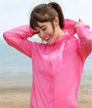 防曬衣男女沙灘皮膚衣夏季輕薄透氣速干釣魚防曬服戶外運動風衣