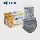 【MOTEX 摩戴舒】醫用活性碳口罩(自動包)1片/包 共50片