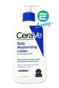 CeraVe 玻尿酸修復保濕乳液(無香) 12oz/355g #37112