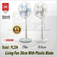KDK PL30H STAND FAN / LIVING FAN / STANDING FAN / WHITE AND BLUE AVAILABLE / 12  PLASTIC BLADE / KDK
