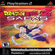 (แผ่นเกมส์ PS2)  DragonBall Z Saga-แผ่นเกมส์ PS2/เกมในตำนาน/เกมสุดมันส์