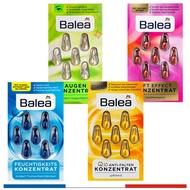 芭樂雅 Balea 明星激推 保養精華膠囊 時空膠囊 Q10 保濕 抗皺 護膚 德國原裝【巴黎丁】