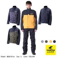 RS TAICHI 兩截式雨衣 RSR048 成套 附雨褲 附收納袋 高透氣 黃【現貨+預購|立昇門市】