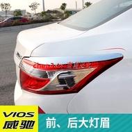 專用于豐田Toyota14-16款Toyota Vios大燈眉 新Toyota Vios前后大燈裝飾亮條專用改裝