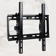 HAIYANG EC-450 (32-52吋)可調型電視壁掛架 可調傾角度LED電視壁架 上下俯仰角 鴻海50吋 送水平尺