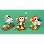 全新未拆 樂高 lego LEGO 40148 40207 40234 羊年 猴年 雞年限定 3盒一起出售7999元