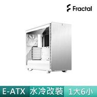 【Fractal Design】Define 7 TG 極光白 鋼化玻璃透側電腦機殼(瑞典精品/GPU-31cm/CPU-18cm)