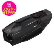 [送32G卡] Caper S3 多功能運動攝錄器 星光夜視 機車行車記錄器 加贈隨機機車手機架 (禾笙科技)