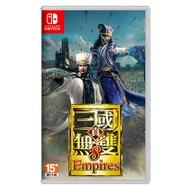【預購NS】任天堂 Switch 真三國無雙 8 Empires《中文版》