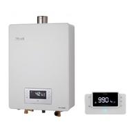 (含標準安裝)林內16公升數位恆溫強制排氣贈BC-30無線遙控(與RUA-C1630WF同款)熱水器RUA-C1630WF_NG1