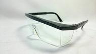 台灣製造 可伸縮防護眼鏡 透明 67-79【94167793】 護目鏡  安全眼鏡  防護眼鏡《八八八e網購