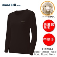 【速捷戶外】日本 mont-bell 1107574 Super Merino Wool M.W. 女美麗諾羊毛圓領內衣(黑),登山,健行,montbell